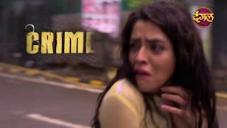 "Crime Alert || The Promo || Episode 129 ""Pagli"""