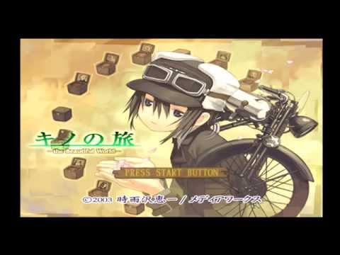 【PS2】キノの旅Ⅰ オープニング【OP】
