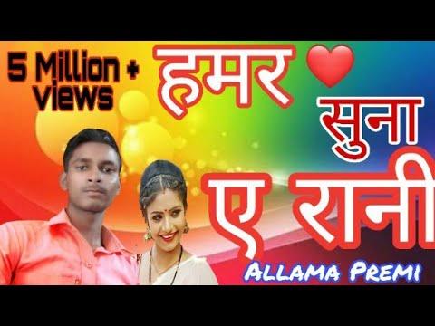 Hamar Dil Suna Ye Rani Tohar Nathuniya Pe Jaake Atkalwa ! Awadhesh Premi Mithu Marshal Bhojpuri Song