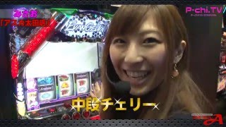 今回リニューアル第4弾 今回はウシオは薮塚店で実戦。 ウシオのヒキとみ...