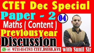 CTET Dec 2019 Special  | Previous Year Discussion | Math ( Content ) Paper - 2 | With Sunil Sir