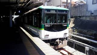 【回送】京阪7000系7003編成 丹波橋発車