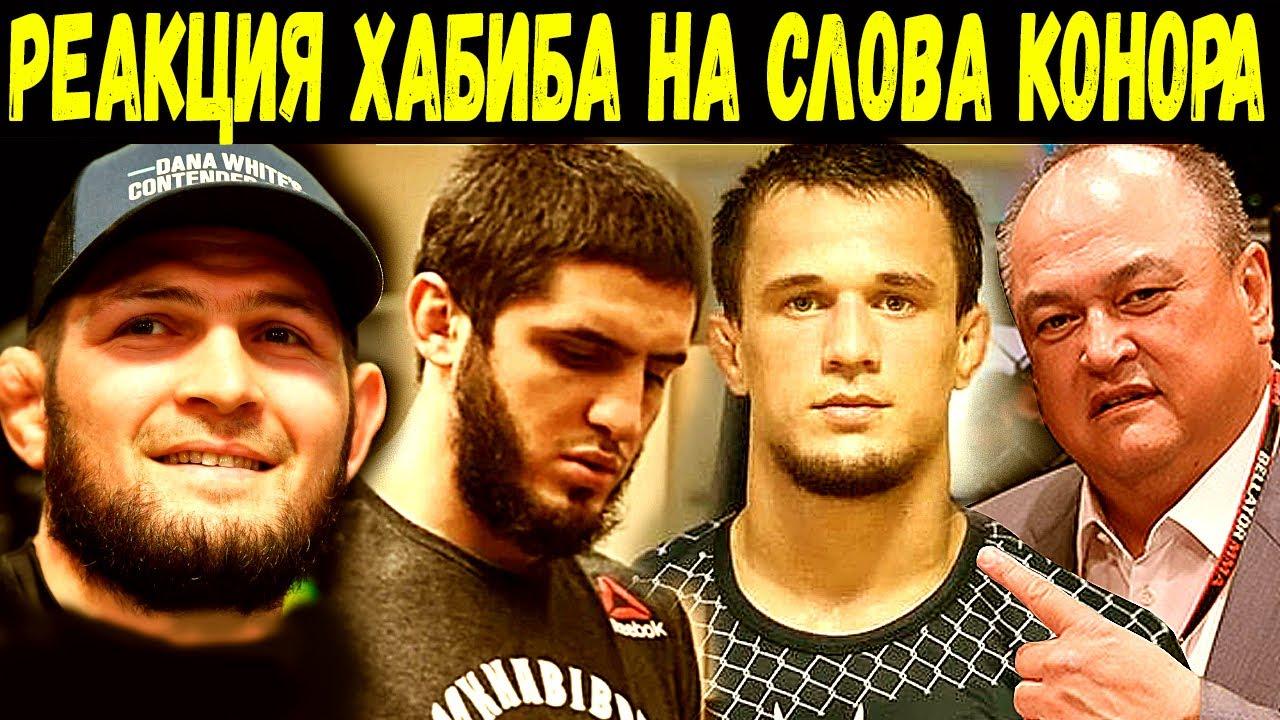 Президент Bellator высказался о дагестанцах/Махачеву дали соперника/Порье может завершить карьеру.