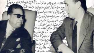 قال الكاتب | رسالة مهمة من مفدي زكريا لأحمد بن بلة شهرا قبل الإنقلاب عليه 1965 Algerie