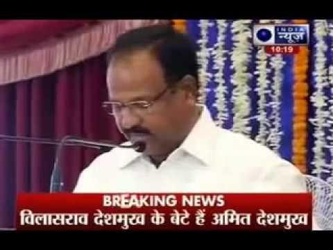 Shapathvidhi of Maharashtra Cabinet Minister Abdul Sattar