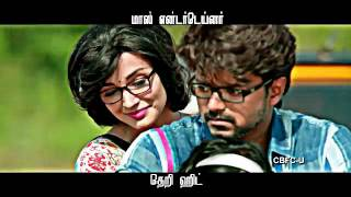 Theri (2017) New Released Full Hindi Dubbed Movie | Vijay, Samantha Ruth Prabhu, Amy Jackson