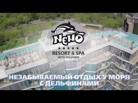 RESORT & SPA HOTEL NEMO 5*
