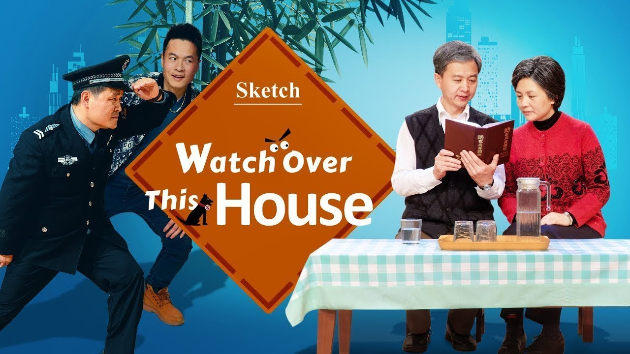 """Christian Skit   """"Watch Over This House"""""""