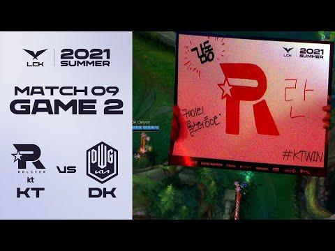 R에는 감동이 있다   KT vs. 담원기아 게임 하이라이트   06.13   2021 LCK 서머 스플릿