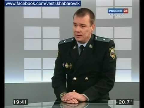 Вести-Хабаровск. Интервью