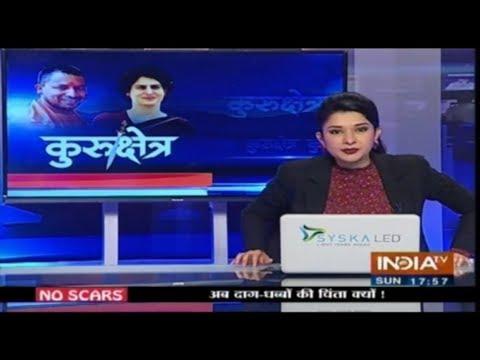 Kurukshetra | January 27, 2019: Will Priyanka Gandhi Accept Yogi Adityanath's Challenge ?