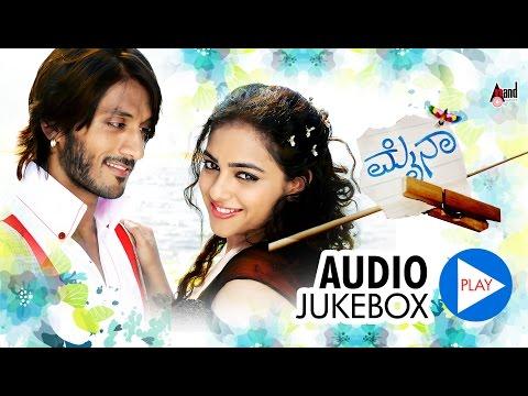 Mynaa | Kannada Audio Jukebox | Chetan Kumar | Nithya Menen | Jessie Gift
