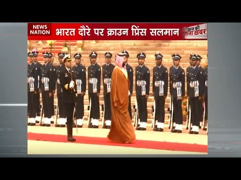 Saudi Arabia Crown Prince MBS receives ceremonial reception at Rashtrapati Bhavan