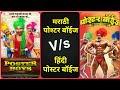 Poster Boys Trailer Review / Reaction   Sunny Deol   Shreyas Talpade   Bobby Deol   Pratik Borade