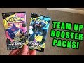 *NEW POKEMON CARDS FIRST LOOK!* Opening TEAM UP PACKS with Rare TAG TEAM GX Ultra Rares!