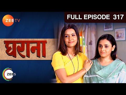 gharana-web-series-full-episode-317-|-classic-hindi-tv-serial-|-zee-tv