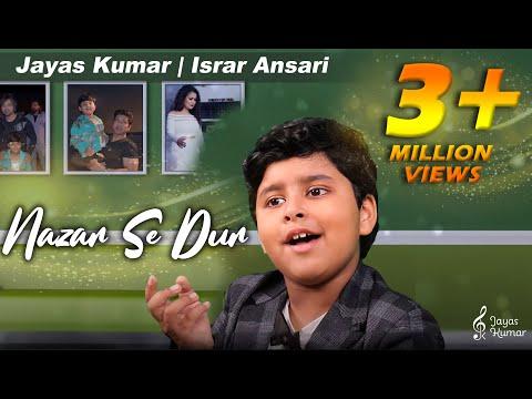 Saregamapa Little Champ Jayas Kumar Composed Nazar Se Dur song lyrics by Israr Ansari ZIndagi Maut