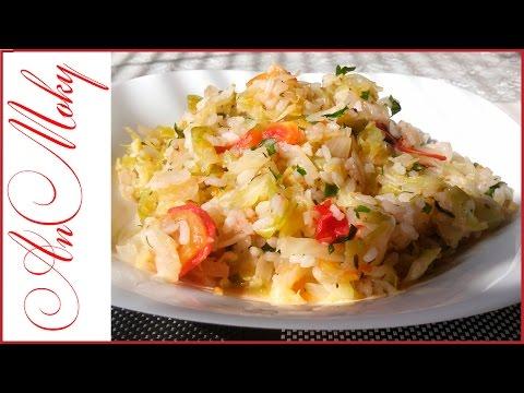 Капуста тушеная с рисом - кулинарный рецепт