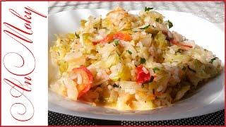 Тушеная капуста с рисом! Очень вкусно и сытно!