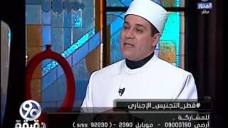 بالفيديو  مظهر شاهين: إسرائيل ليست العدو الأول للسعودية