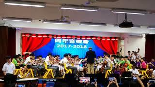 Publication Date: 2019-07-07 | Video Title: 陸慶濤小學 2018 音樂會 中小學管弦樂團表演