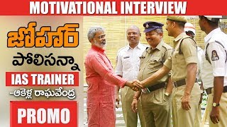 """Exclusive interview Promo of traffic Cop""""s With Akella Ragavendra 