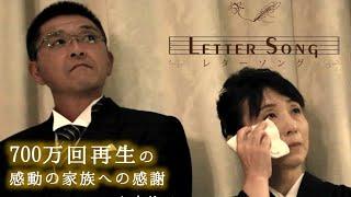 感動の結婚式BGM!親御様への手紙で流れはじめた曲に、会場が涙した理由とは…レターソング