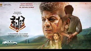 الفيلم الهندي الحائز على الاوسكار 🏆 اكشن وجريمه || كافاشا || كامل ومترجم || Kavacha