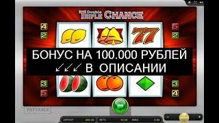 [Ищи Бонус В Описании ] Кинг Казино Игровые | игровые автоматы украина кинг