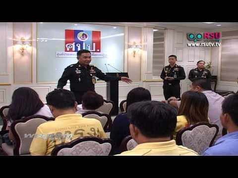WT ปฏิรูปประเทศไทยกับมหาวิทยาลัยรังสิต : กมธ.ปฏิรูปสื่อฯ เสนอตั้งสภาวิชาชีพกำกับจริยธรรมสื่อ