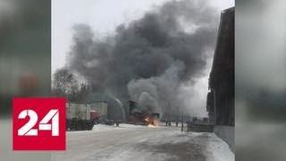В Москве горело здание на площади трех вокзалов - Россия 24
