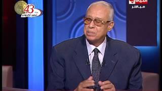 بالفيديو.. شقيق السادات: الراحل مثل سيدنا أيوب وكان يحلم بالأحداث مسبقًا
