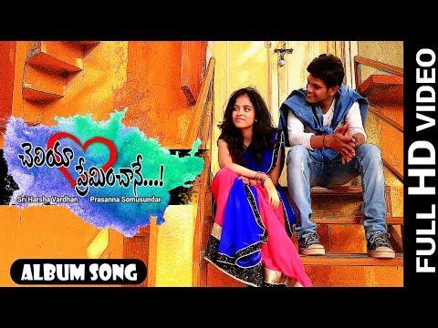 Cheliya Preminchane Official Video Song - Telugu Private Album By Prasanna Somusundar