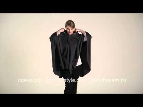 Видео Пальто на молнии