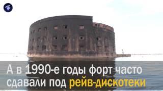 видео По следам Форта Боярд