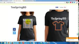 TeeSpring- What-Why-How to? [Bangla] thumbnail