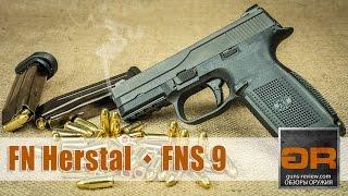 FNS 9 Американский Бельгиец. Обзор Пистолета от Guns-Review.com