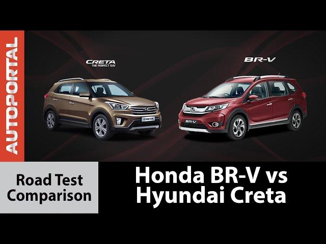 Honda Br V Vs Hyundai Creta Test Drive Comparison Autoportal Video