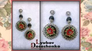 Любовь Дорошенко. Презентация эксклюзивных изделий ручной работы с вышивкой (2015)