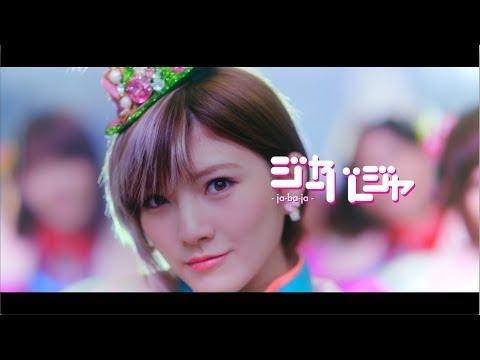"""AKB48 vende más del millón de copias en un solo día con """"Jabaja"""""""