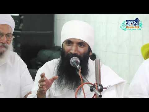 Gurbani-Katha-Kirtan-Bhai-Jitender-Singh-Ji-Faridabad-Wale-Delhi-17aug2019