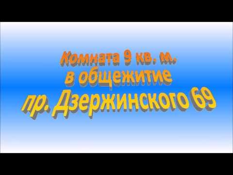 Сдам комнату. Вагонка. НИЖНИЙ ТАГИЛ пр. Дзержинского 69