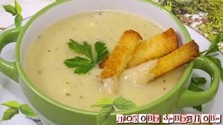 Крем-суп из цукини с сыром/Zucchini Cream Soup with Cheese