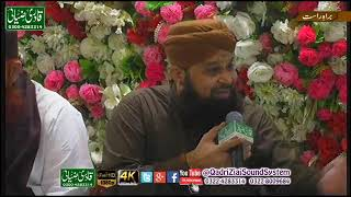 Alhaaj Muhammad Owais Raza Qadri Mehfil e Naat 10 Oct at Chak Jhumra