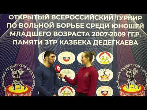 Заурбек Сидаков - о турнире Дедегкаева, пожелания юным борцам, о подготовке к Чемпионату России