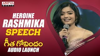 Rashmika Mandanna Superb Telugu Speech @ Geetha Govindam Audio Launch