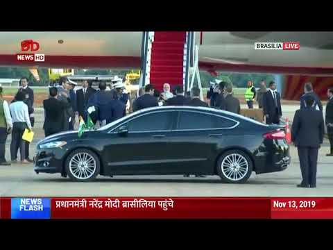 PM Modi reaches Brasilia to attend 11th BRICS Summit