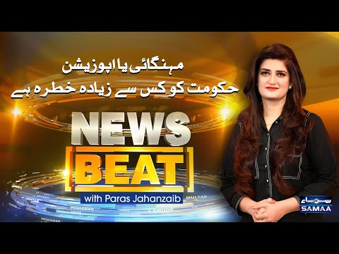 News Beat on Samaa Tv | Latest Pakistani Talk Show