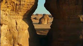 أهلاً بالعالم | Welcome To Arabia