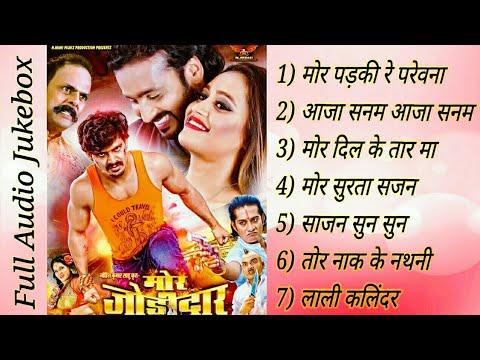 MOR JODIDAR ll JukeBox All Audio Songs ll मोर जोडीदार ll NMAHI Films Chattisgarh